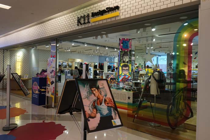 k 11 interior design technology shop