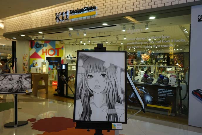 anime stores hong kong