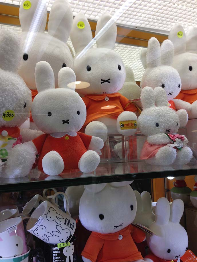 miffy stuffed toys