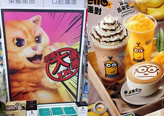 minions theme cafe, lattes