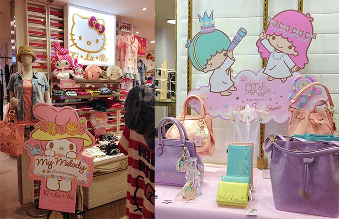 my melody, sanrio clothing line