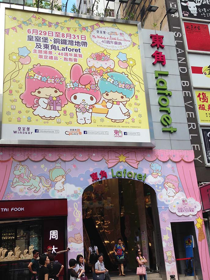 laforet hong kong japanese mall