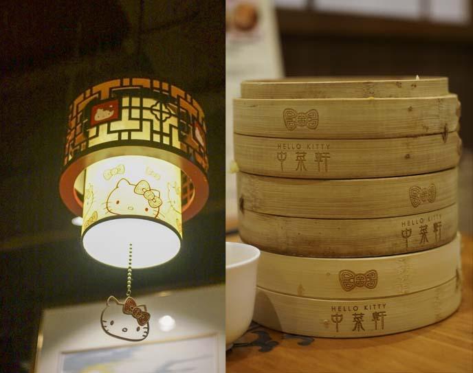 hello kitty chinese cuisine restaurant china