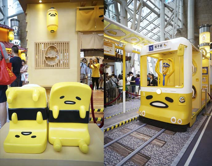 gudetama exhibition, event