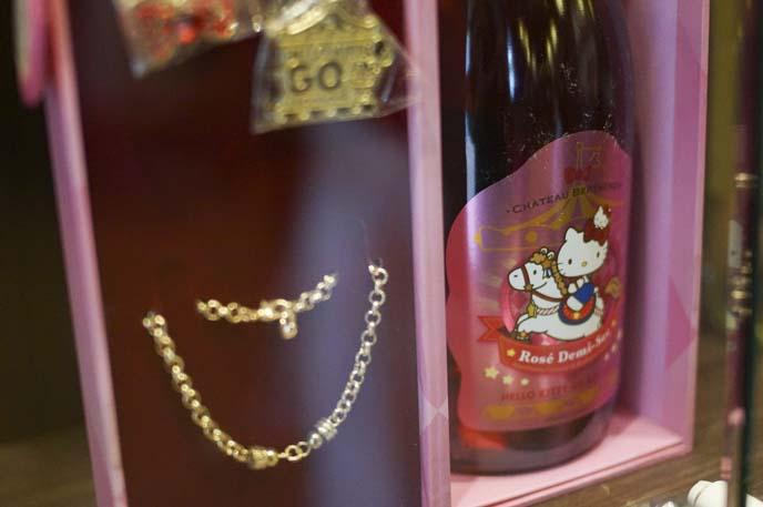 Hello Kitty 中菜軒, sanrio wine
