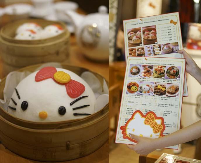 hello kitty chinese cuisine restaurant menu