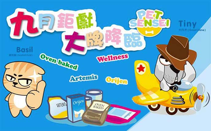buy healthy pet food online, hong kong