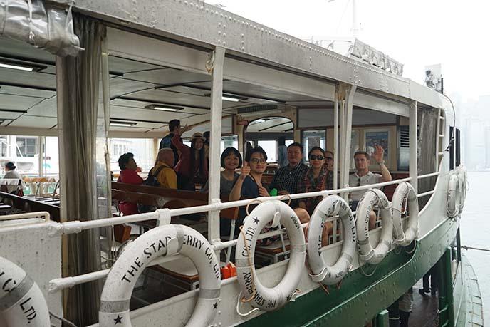 star ferry hong kong central