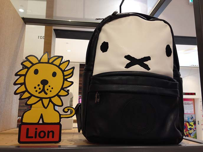miffy backpack, lion