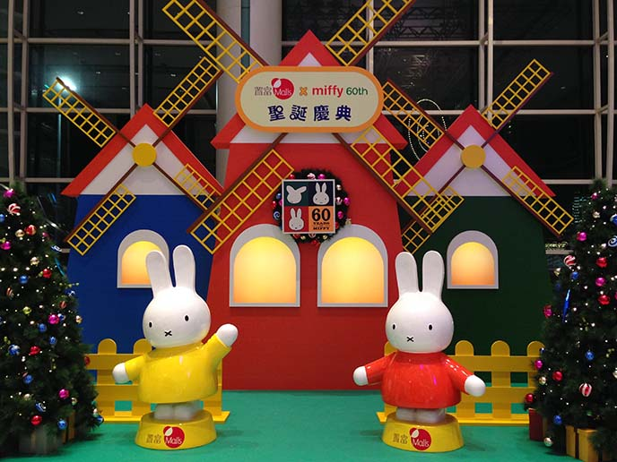 miffy 60th anniversary museum