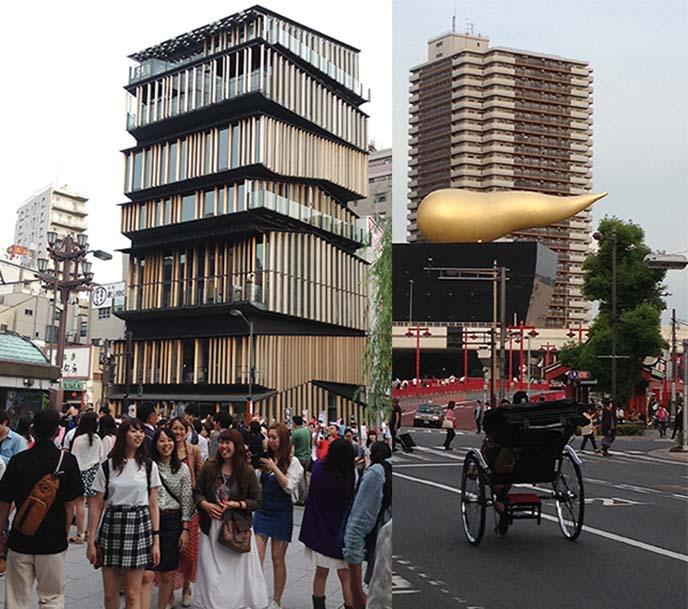 asakasa modern architecture