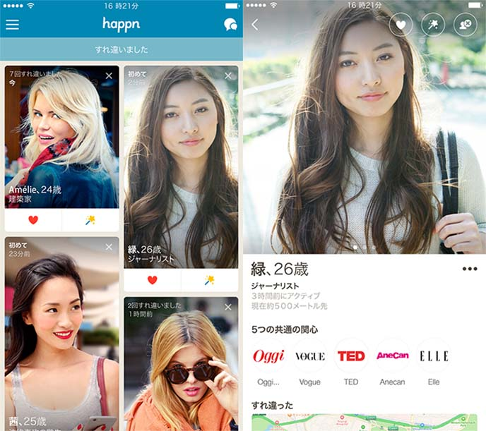 happn french app