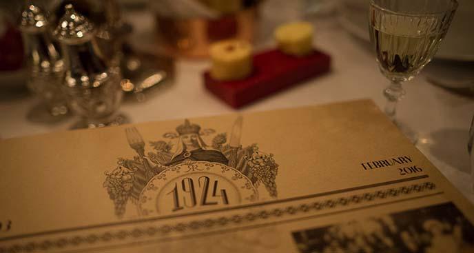 1924 rejans restaurant