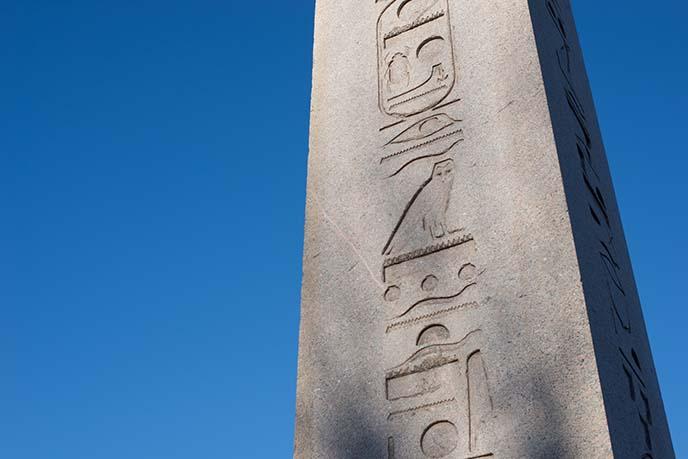 istanbul egyptian obelisk