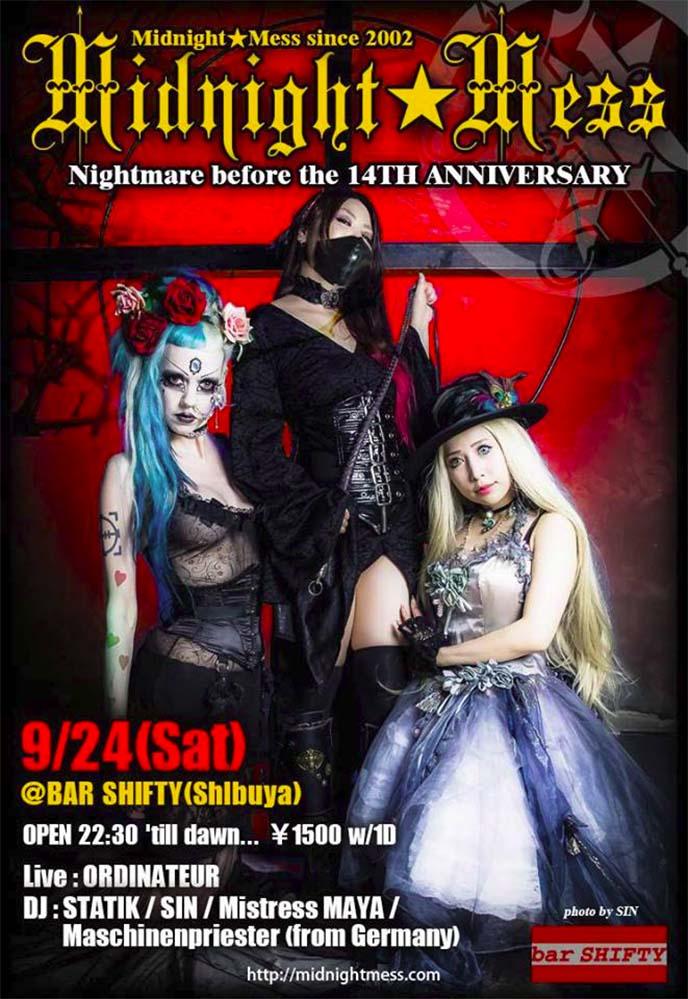 tokyo japan gothic club night poster
