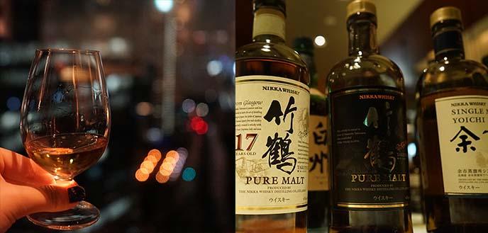 tokyo japan whiskey bar, park hotel
