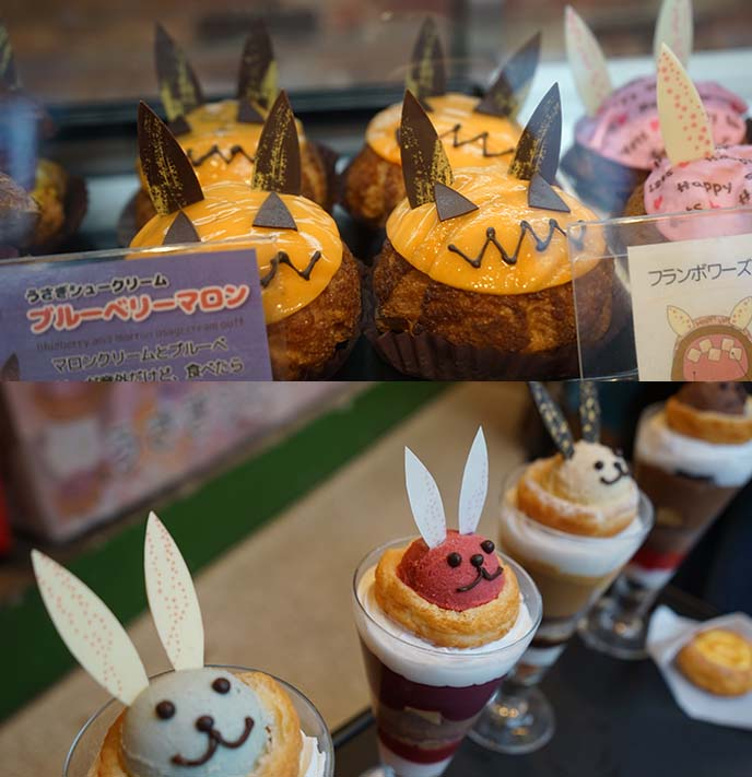 nicolas house harajuku bunny cafe