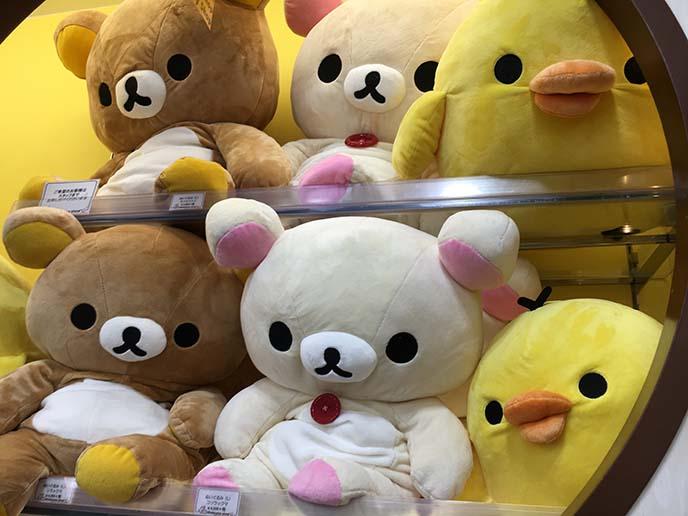 japan rilakkuma toys