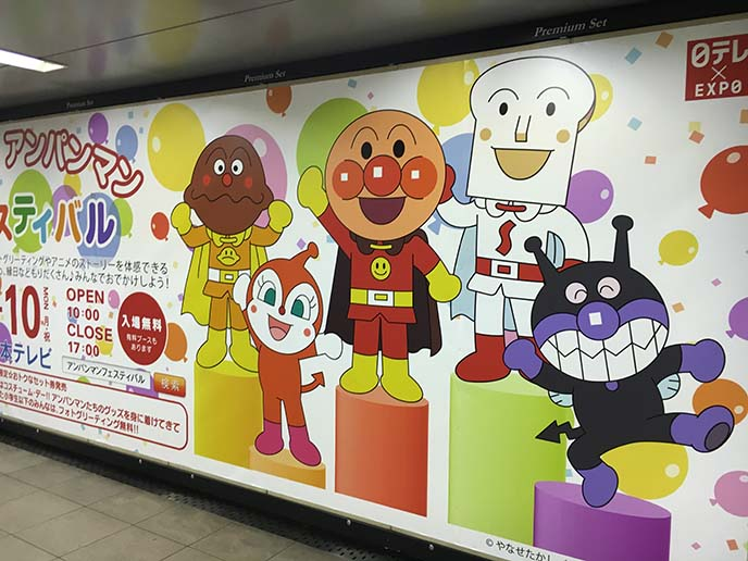 anpanpan japan subway posters