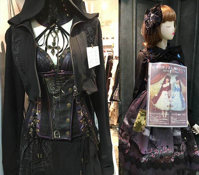 cobweb spiderweb spider corset