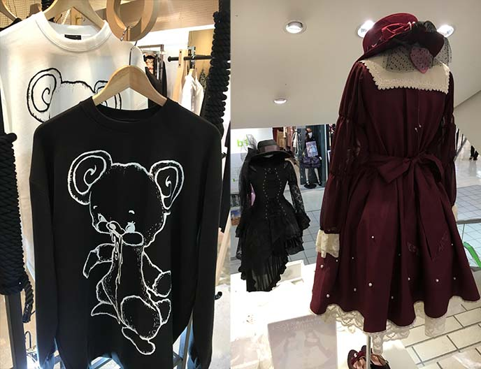 frapbois cute clothing japan