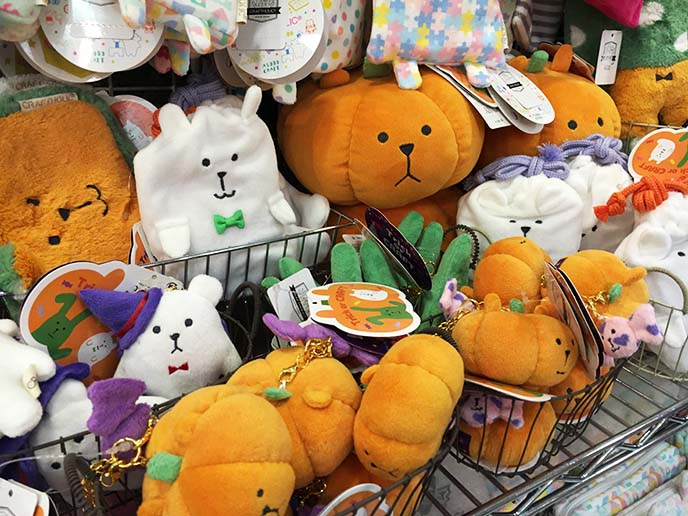 pumpkin stuffed animal, plush toy