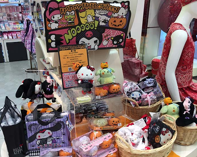 hello kitty halloween products