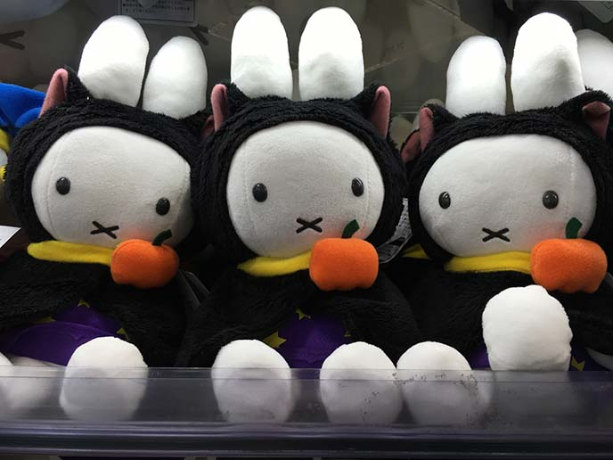 halloween miffy toy