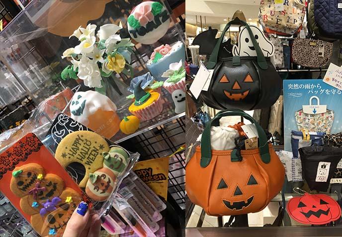 tokyu hands halloween crafts