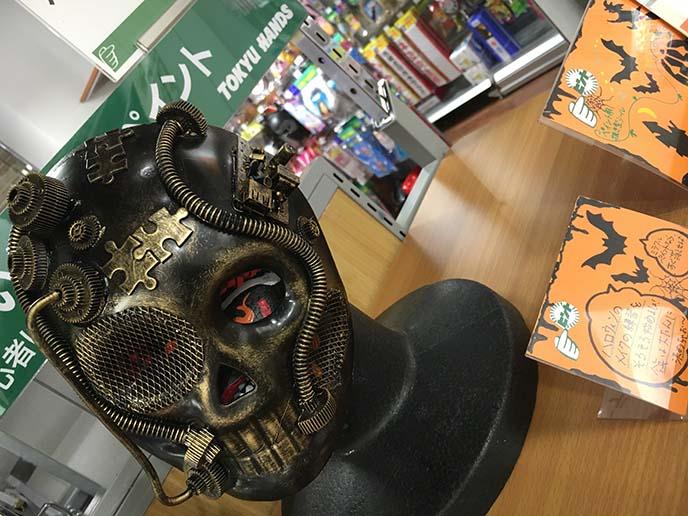 steampunk mask, tokyo japan