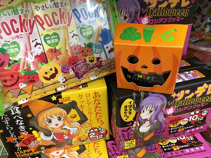 halloween special edition snacks, candy