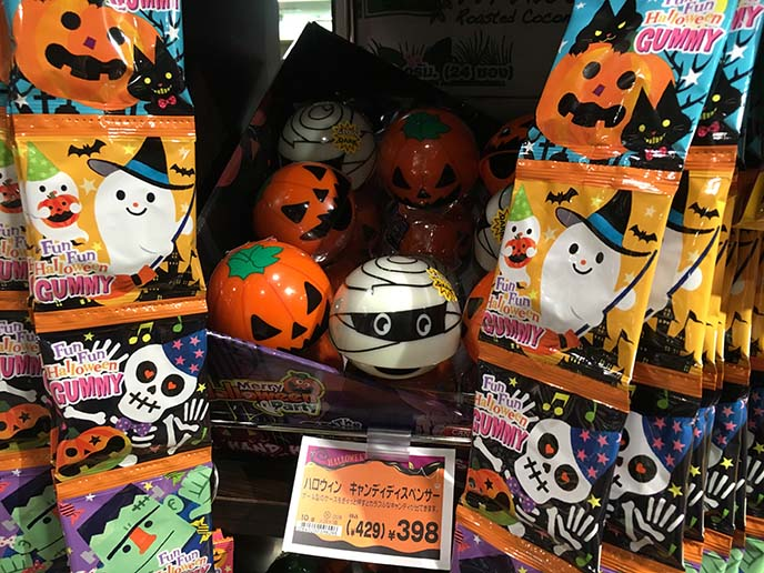 kawaii halloween ghosts, skeletons