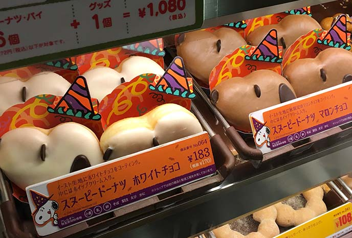 halloween themed donuts tokyo