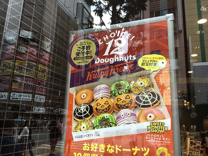 monster donuts krispy kreme japan