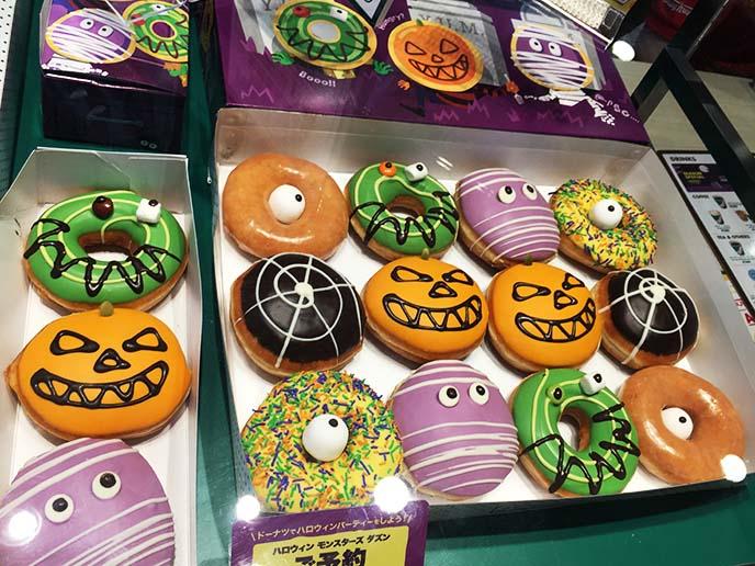 halloween zombie donuts, tokyo krispy kreme