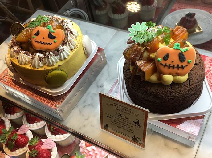 halloween birthday cake design