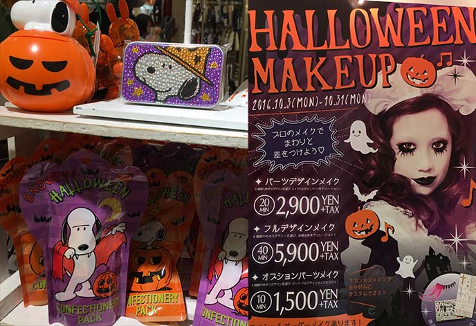 halloween party poster japanese
