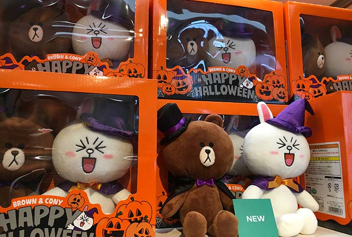 line friends halloween stuffed toys brown cony