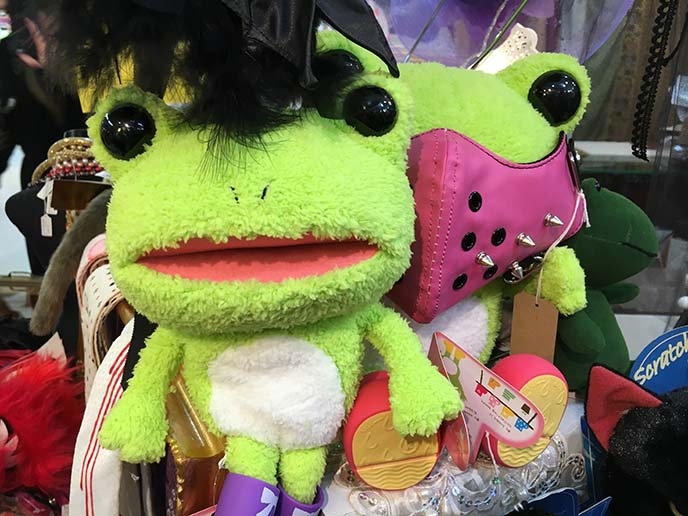 cute stuffed frog toy
