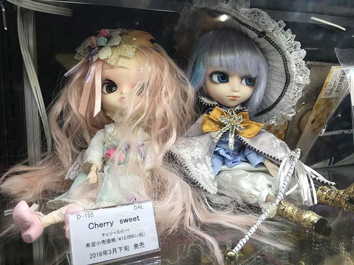 junie moon dolls studio alta