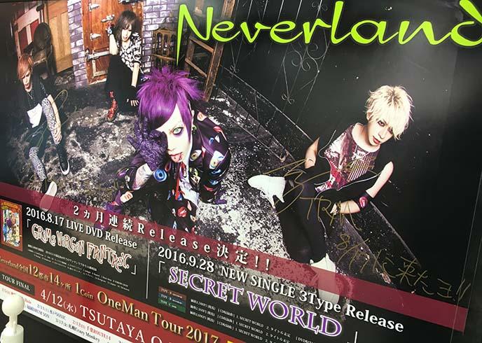 tokyo visual kei bands concerts