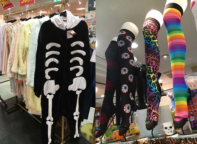 skeleton onesie, jumpsuit