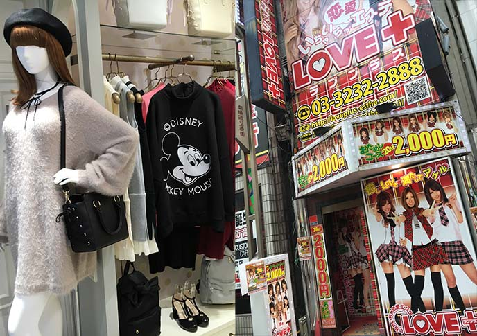 disney sweater, clothes japan