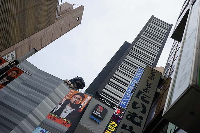 godzilla building shinjuku skyscraper
