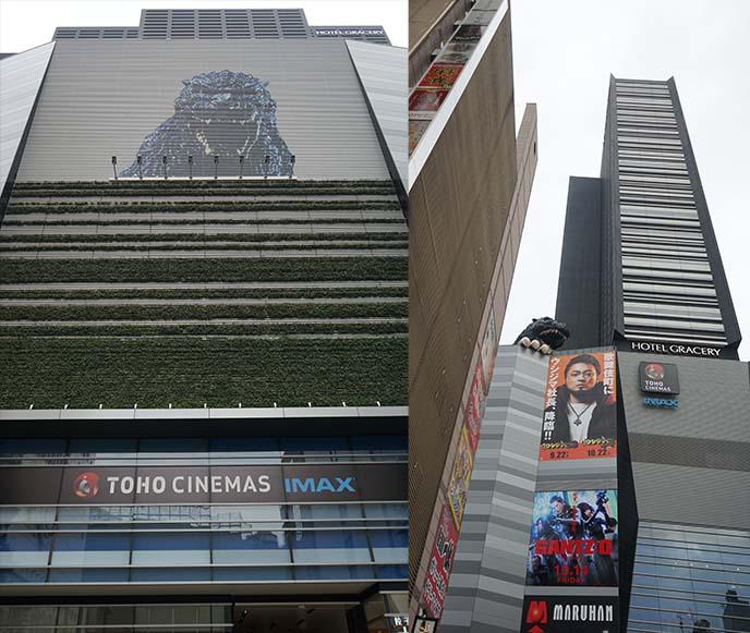 toho cinemas shinjuku tokyo movie theater