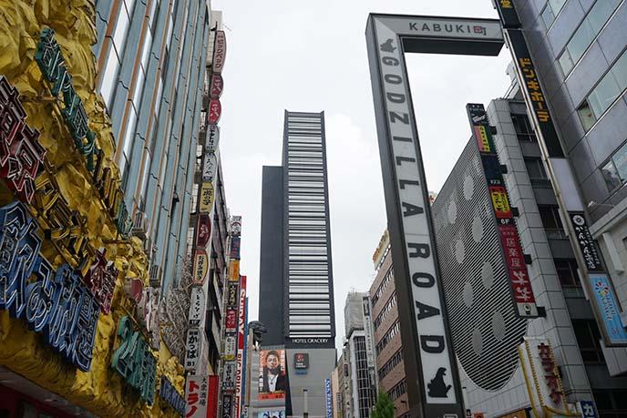 godzilla road sign kabuki cho