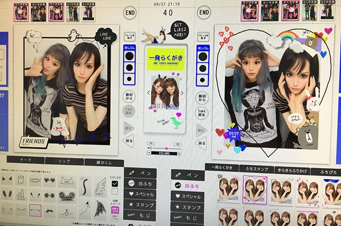 decorating purikura photo booths