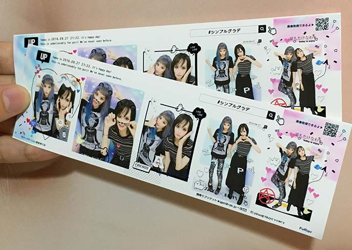 printed purikura stickers
