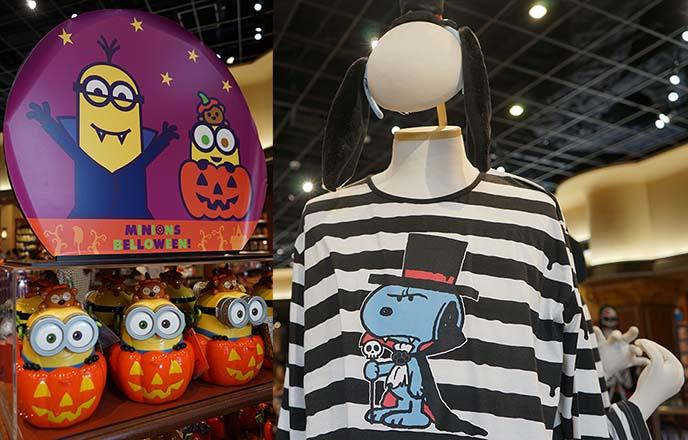 minions halloween merchandise
