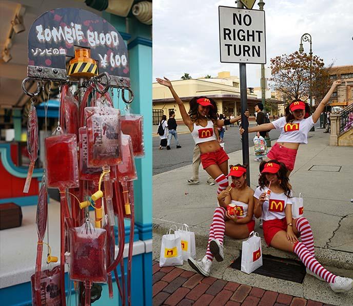 zombie blood bags, universal studios halloween